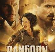 Download Rangon Mp4 Movie